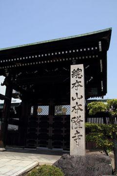 2014sakura_honryu-ji_04.jpg