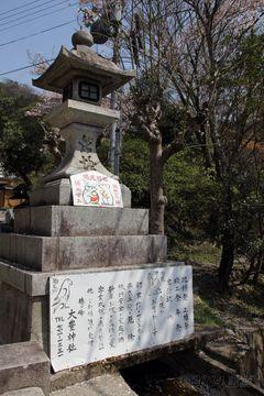 2014sakura_o-toyo_jinjya_01.jpg