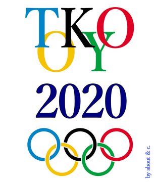 DesignStudy_Olympic02.png