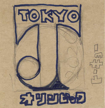 DesignStudy_Olympic04.png