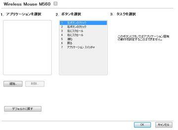 M560_config04+.JPG