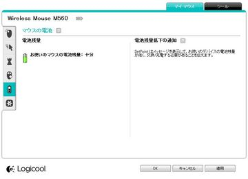 M560_config05.JPG