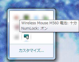 M560_icon_mover01.JPG