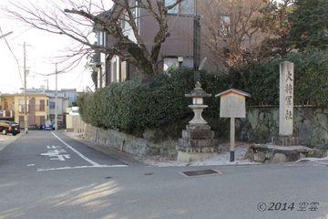 daisho-gun_jinjya2014-01_01.jpg
