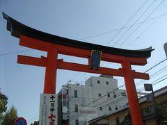 fushimi-kikisakekai2013_01.jpg