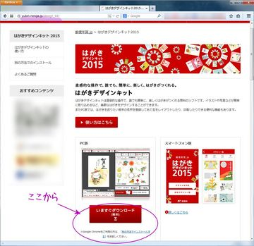 hagaki_designkit01.jpg