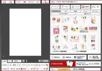 hagaki_designkit02.jpg