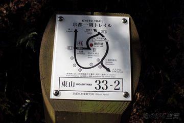 himukai_jinguu_2014-02_30.jpg