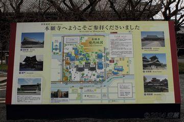 honganji_2014-01_08.jpg