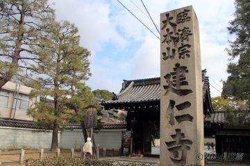 ken'ninji2014-01_01.jpg