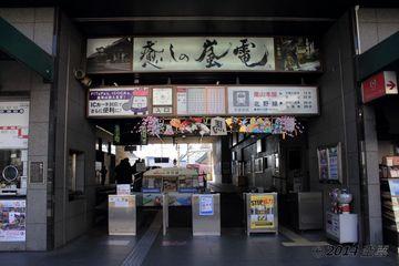 kitano_ten'mangu2014-01_01.jpg