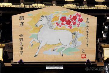 kitano_ten'mangu2014-01_05.jpg