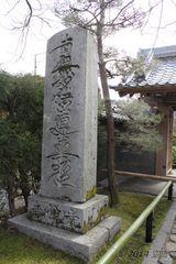 ko-etsuji_2014-02_02.jpg