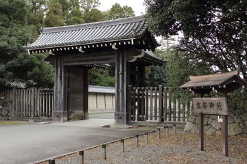 kyoto_gyoen2013-12_029.jpg