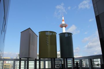 kyoto_tower005.jpg