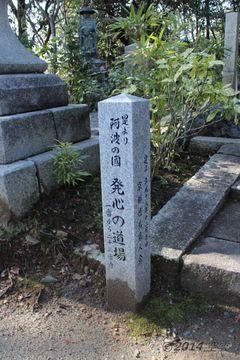 omuro88_ryozenji_07.jpg