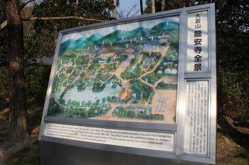 ryoanji_002.jpg