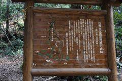 seikanji-shogundzuka_01.jpg